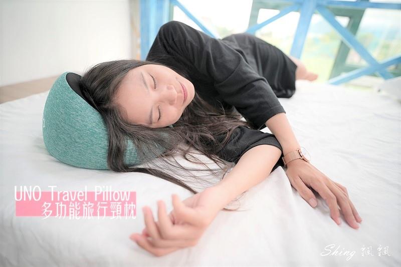 旅遊頸枕推薦-UNO多功能旅行頸枕 01.JPG