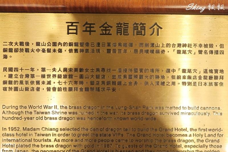 圓山大飯店密道Grand Hotel Secret passages-台北著名景點Taipei viewpoint 11.JPG