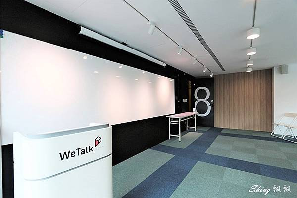 WeTalk維特空間-台北車站最優質場地租借,台北教室空間租借 09.JPG