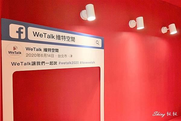 WeTalk維特空間-台北車站最優質場地租借,台北教室空間租借 05.JPG