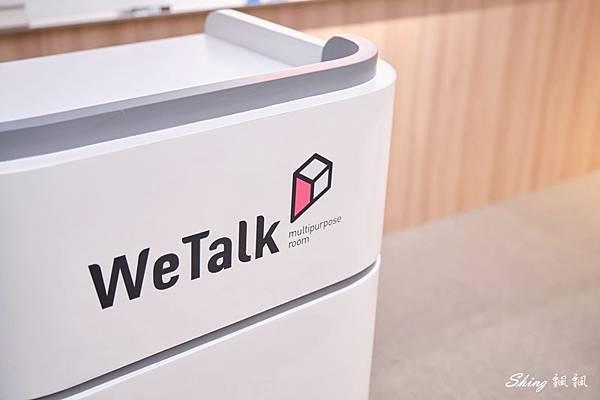 WeTalk維特空間-台北車站最優質場地租借,台北教室空間租借 15.jpg