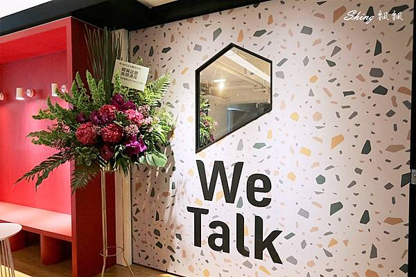 WeTalk維特空間-台北車站最優質場地租借,台北教室空間租借 21.JPG