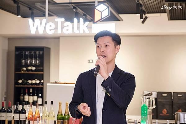 WeTalk維特空間-台北車站最優質場地租借,台北教室空間租借 33.jpg