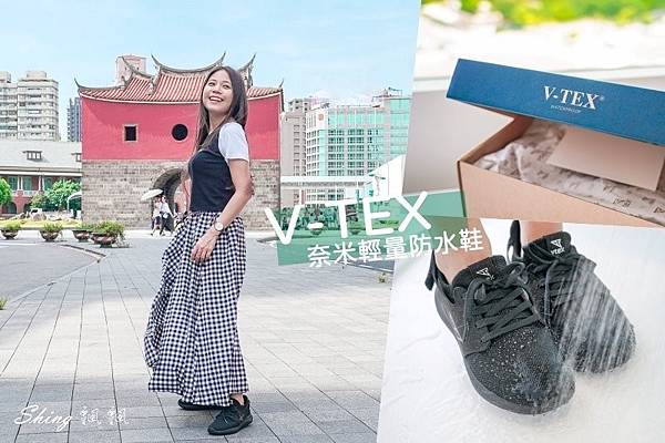 vtex防水鞋-輕量防水鞋推薦新款hello黑色穿搭 01.jpg