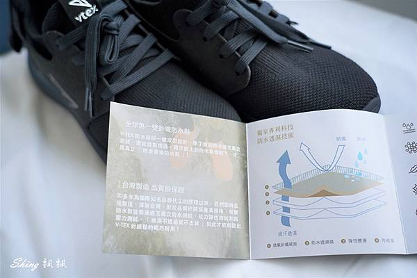 vtex防水鞋-輕量防水鞋推薦新款hello黑色穿搭 17.JPG