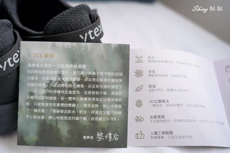 vtex防水鞋-輕量防水鞋推薦新款hello黑色穿搭 18.JPG