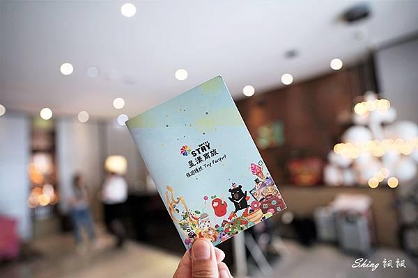 星漾商旅STAY HOTEL台中一中住宿-台中住宿推薦03.JPG