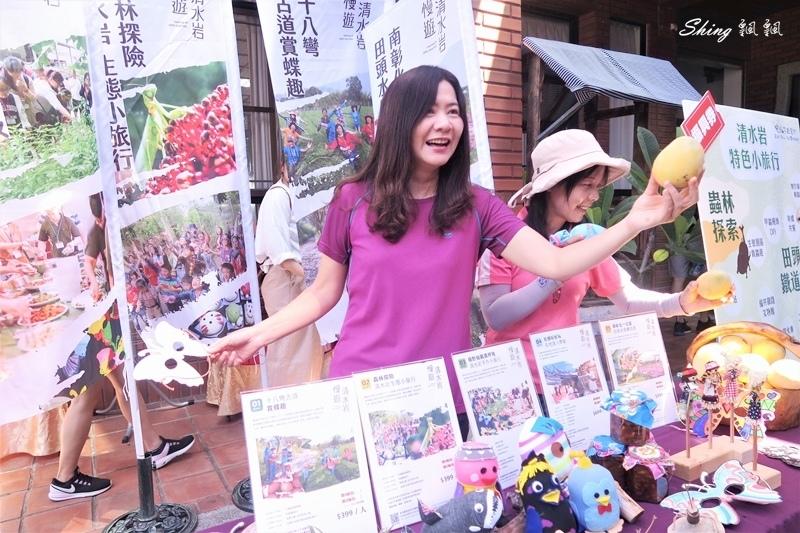 彰化八卦山-花仙子趣農村,花壇鄉旅遊 07.JPG