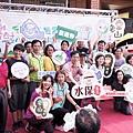 彰化八卦山-花仙子趣農村,花壇鄉旅遊 12.JPG