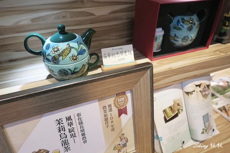 彰化八卦山-花仙子趣農村,花壇鄉旅遊 50.JPG