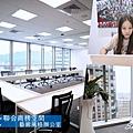 和仕聯合商務空間 台北信義-共享空間辦公室租賃會議中心商業登記 01.jpg