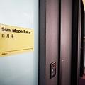 和仕聯合商務空間 台北信義-共享空間辦公室租賃會議中心商業登記 15.JPG