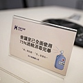 和仕聯合商務空間 台北信義-共享空間辦公室租賃會議中心商業登記 49.JPG