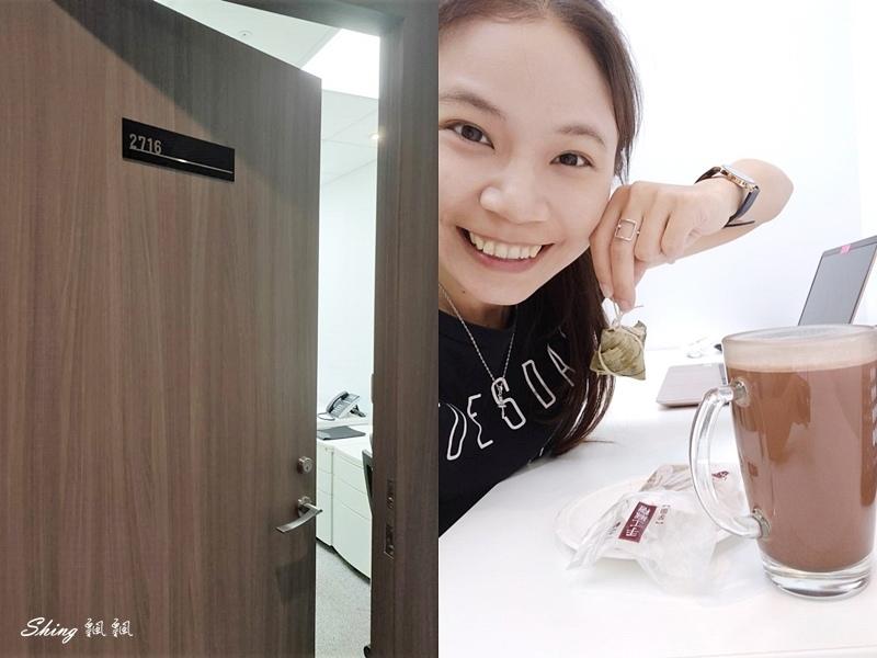 和仕聯合商務空間 台北信義-共享空間辦公室租賃會議中心商業登記 59.jpg