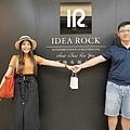 IR求婚對戒情侶飾品品牌推薦-客製化求婚戒3件組 78.JPG