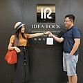 IR求婚對戒情侶飾品品牌推薦-客製化求婚戒3件組 79.JPG