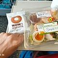 減脂飲食降體脂比減肥快速心路歷程分享 18.jpg