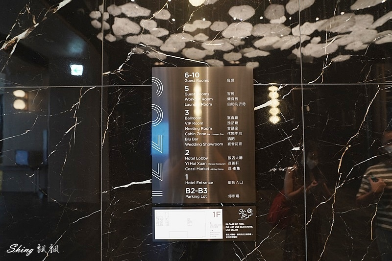 COZZI Blu和逸飯店桃園館-桃園xpark水族館,三井outlet,桃園高鐵生活圈 12.JPG