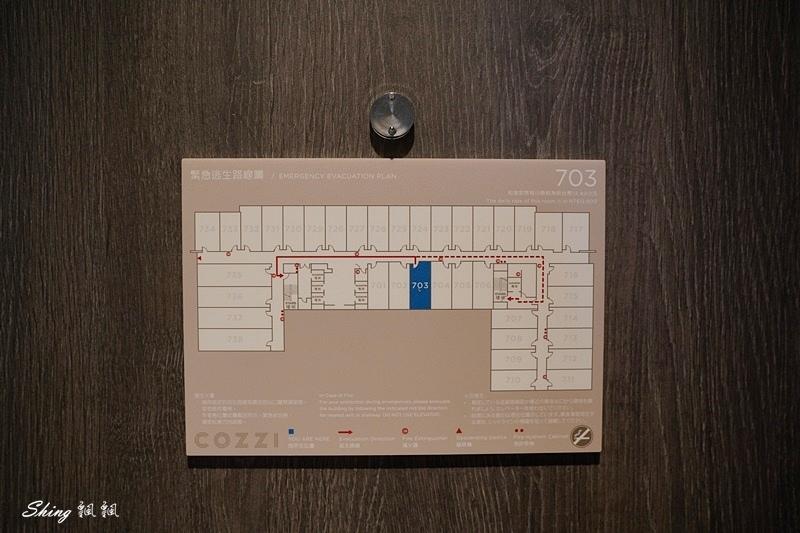 COZZI Blu和逸飯店桃園館-桃園xpark水族館,三井outlet,桃園高鐵生活圈 50.JPG