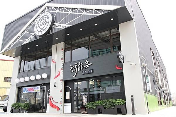 鴻龍宴-台中中餐廳推薦 02.JPG