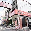 海藻豬鮮切肉舖-台中新鮮肉店,海鮮生鮮直送 03.JPG