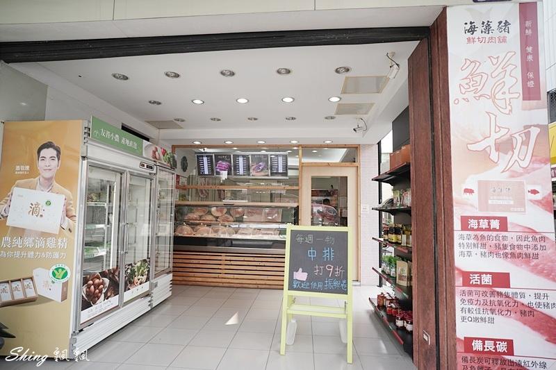 海藻豬鮮切肉舖-台中新鮮肉店,海鮮生鮮直送 06.JPG