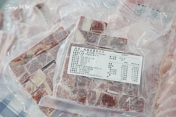 海藻豬鮮切肉舖-台中新鮮肉店,海鮮生鮮直送 19.JPG