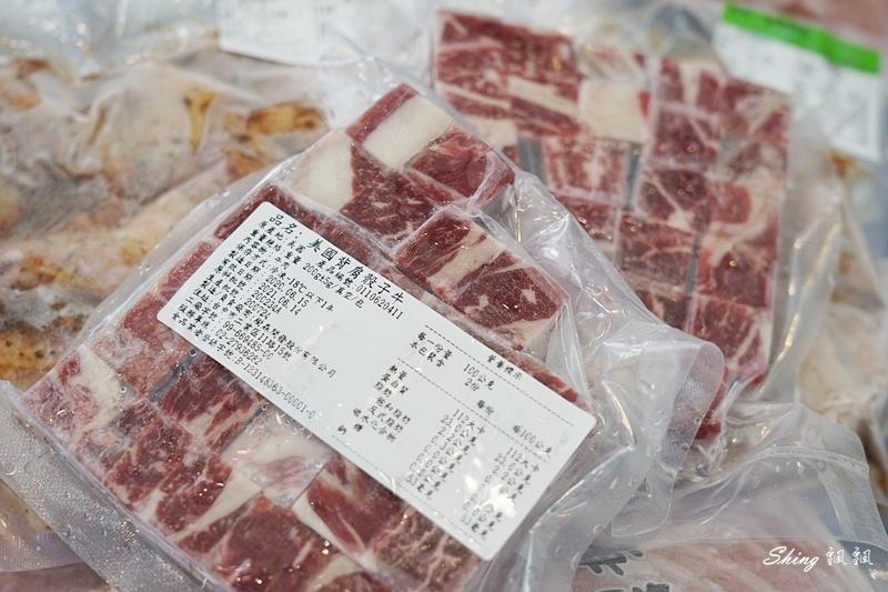 海藻豬鮮切肉舖-台中新鮮肉店,海鮮生鮮直送 20.JPG