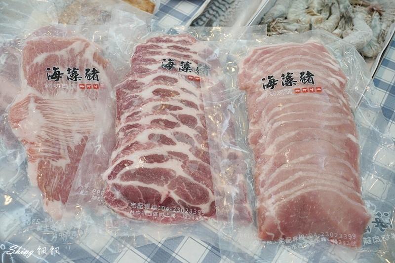 海藻豬鮮切肉舖-台中新鮮肉店,海鮮生鮮直送 16.JPG
