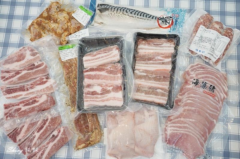 海藻豬鮮切肉舖-台中新鮮肉店,海鮮生鮮直送 30.JPG