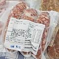 海藻豬鮮切肉舖-台中新鮮肉店,海鮮生鮮直送 38.JPG