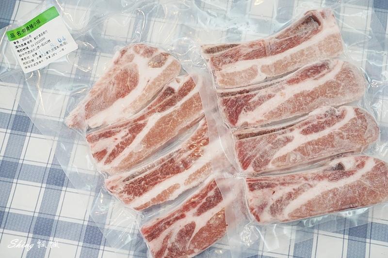 海藻豬鮮切肉舖-台中新鮮肉店,海鮮生鮮直送 35.JPG