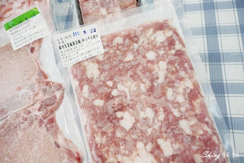 海藻豬鮮切肉舖-台中新鮮肉店,海鮮生鮮直送 44.JPG
