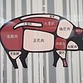 海藻豬鮮切肉舖-台中新鮮肉店,海鮮生鮮直送 57.JPG