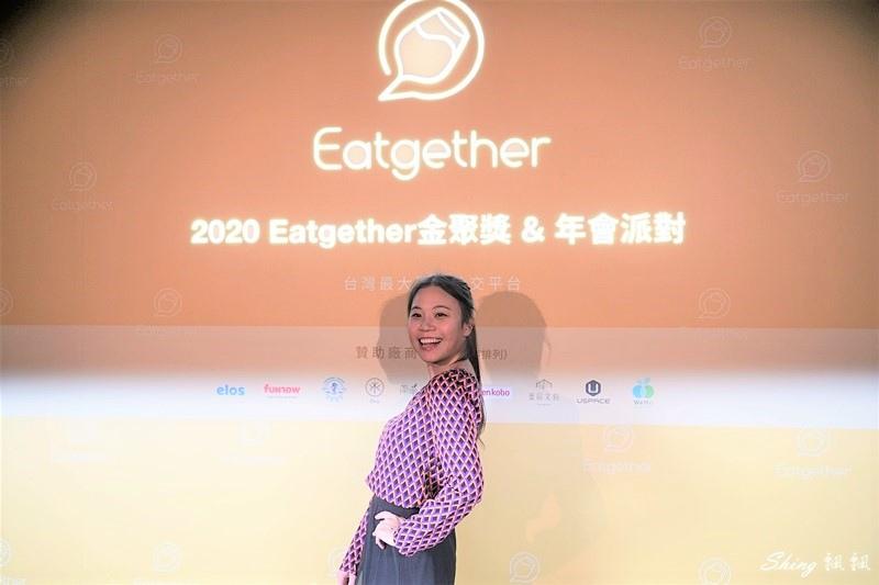 Eatgether app推薦-獨創揪團功能聚會平台 03.JPG