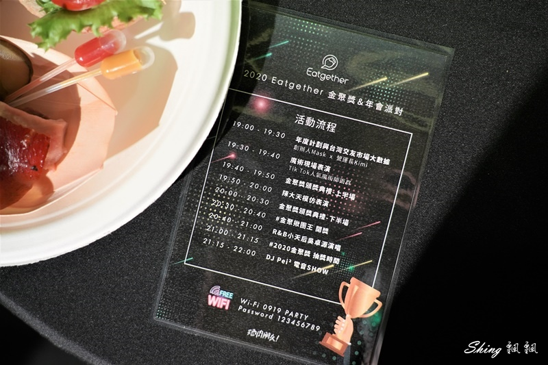 Eatgether app推薦-獨創揪團功能聚會平台 13.JPG