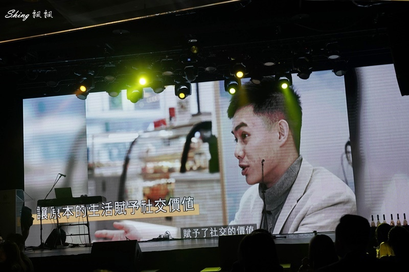 Eatgether app推薦-獨創揪團功能聚會平台 15.JPG