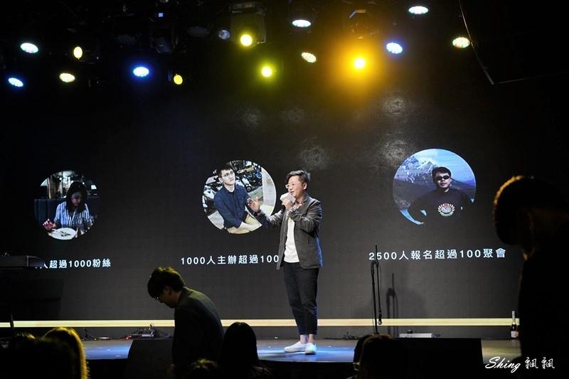 Eatgether app推薦-獨創揪團功能聚會平台 28.JPG