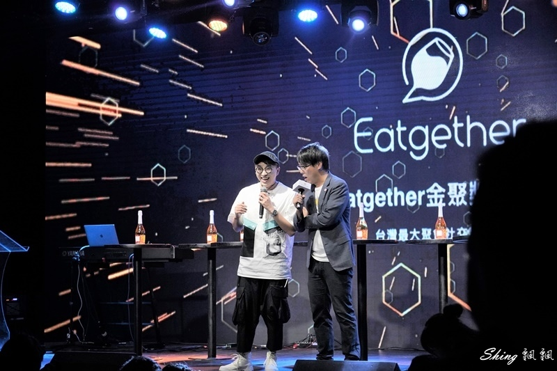 Eatgether app推薦-獨創揪團功能聚會平台 31.JPG