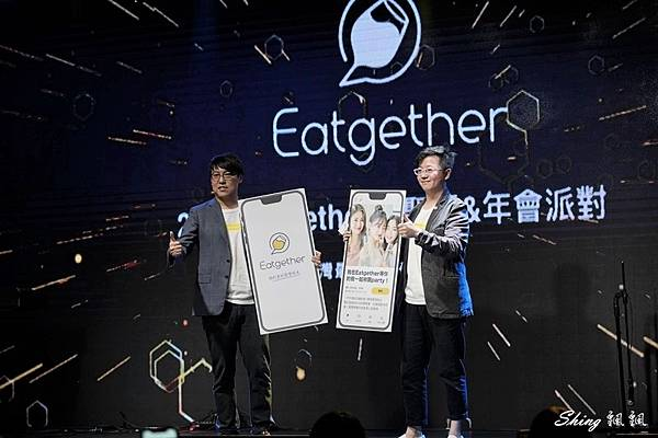 Eatgether app推薦-獨創揪團功能聚會平台 29.JPG