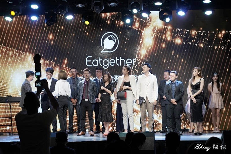 Eatgether app推薦-獨創揪團功能聚會平台 39.JPG