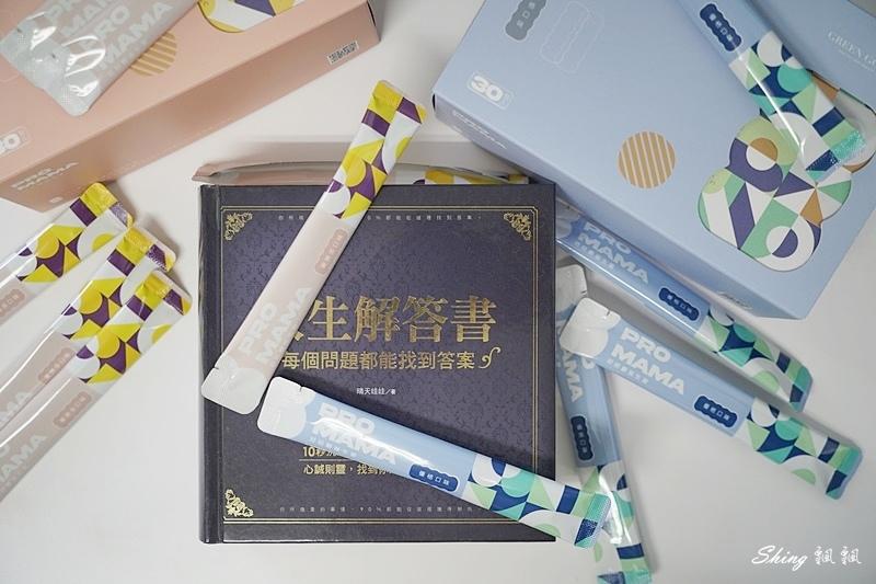 綠金GreenGold益生菌 16.JPG