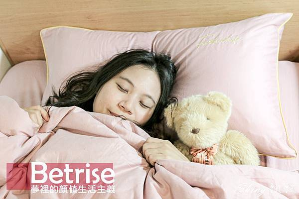 Betrise精梳棉素色床包組-立新寢具生活館 01.jpg