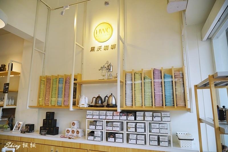 黑沃咖啡HWC-烘豆冠軍黑咖啡+秋季聯名阿芙加朵 04.JPG