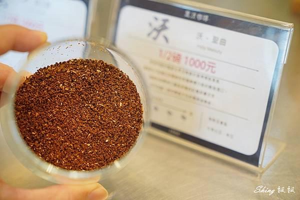 黑沃咖啡HWC-烘豆冠軍黑咖啡+秋季聯名阿芙加朵 05.JPG