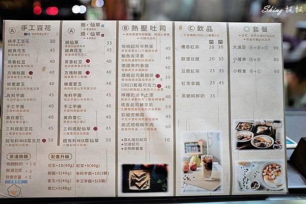 台中豆花推薦-方塊珍珠豆花套餐 11.JPG