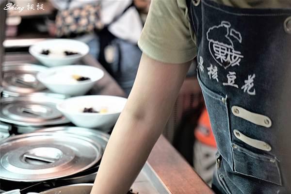 台中豆花推薦-方塊珍珠豆花套餐 15.JPG