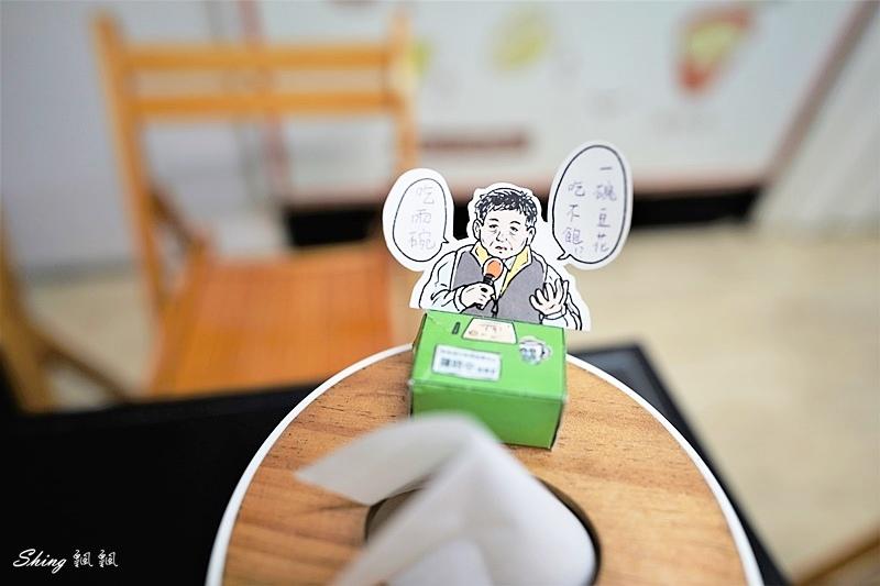 台中豆花推薦-方塊珍珠豆花套餐 45.JPG
