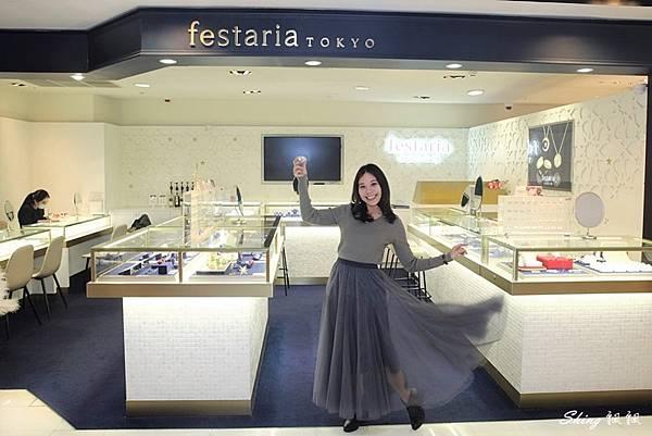 百周年festaria TOKYO婚戒推薦 98.jpg