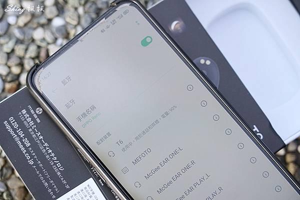 MEES邁斯T6真無線藍牙耳機-藍芽耳機推薦 19.JPG